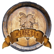 "Вино ""Iзабелла "" червоне напiвсолодке  за 0,5кг"