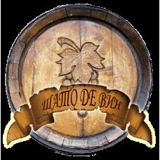 """Вино """"Шато-де він"""" біле напівсолодке  за 0,5кг"""