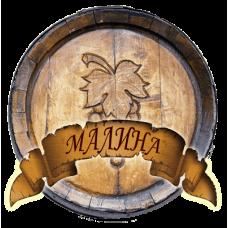 """Вино """"Малина"""" червоне напівсолодке  за 0,5кг"""