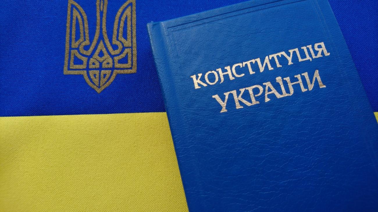 28 июня, День Конституции Украины!