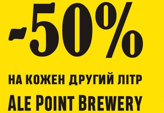 -50% на честь Масляної