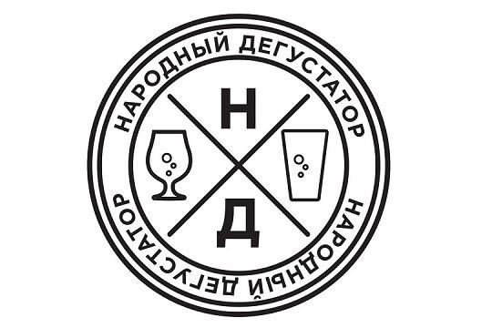 """""""Народный Дегустатор"""" на Тандеме."""
