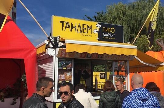 Пивной ролл бар в Харькове: мобильный кейтеринг пива